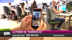 Video Internet La Mejor Carta De Presentación De Un Hotel Sin