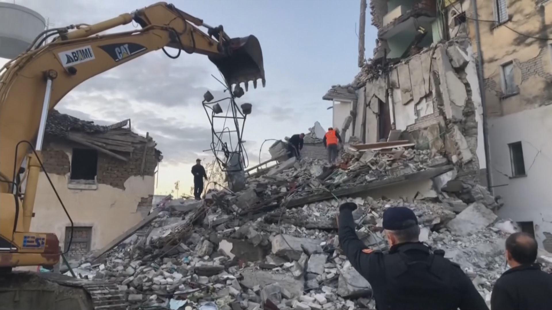 Vídeo: Un terremoto de magnitud 6,4 sacude Albania el 26 de ...