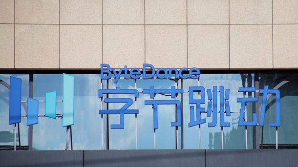 La sede de ByteDance.